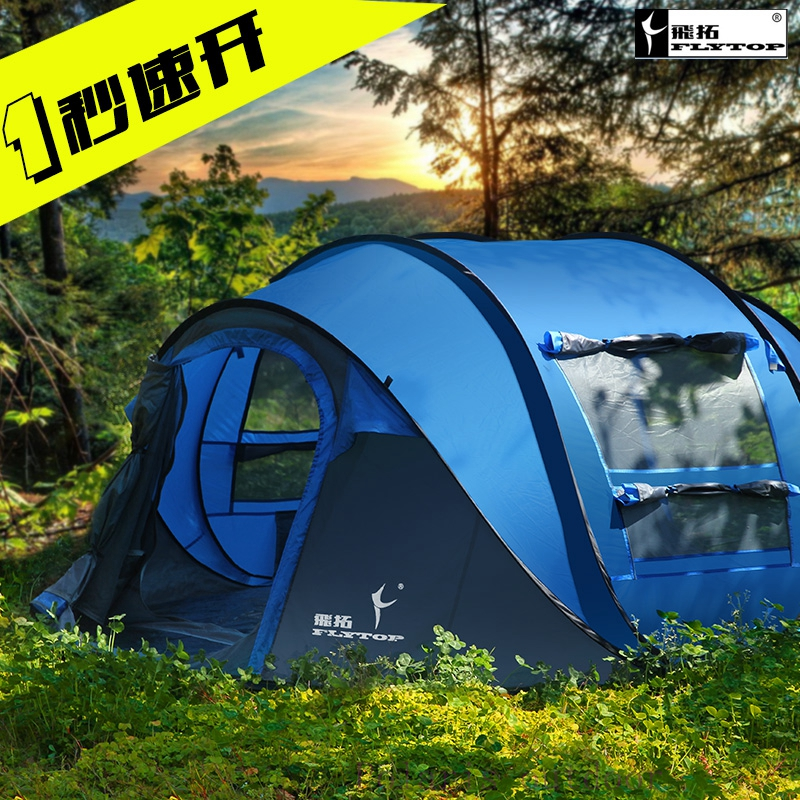 2017 hot sale Flytop portable FRP pole pop up fully automatic 5-6 person travel family hiking fishing beach outdoor camping tent otomatik çadır
