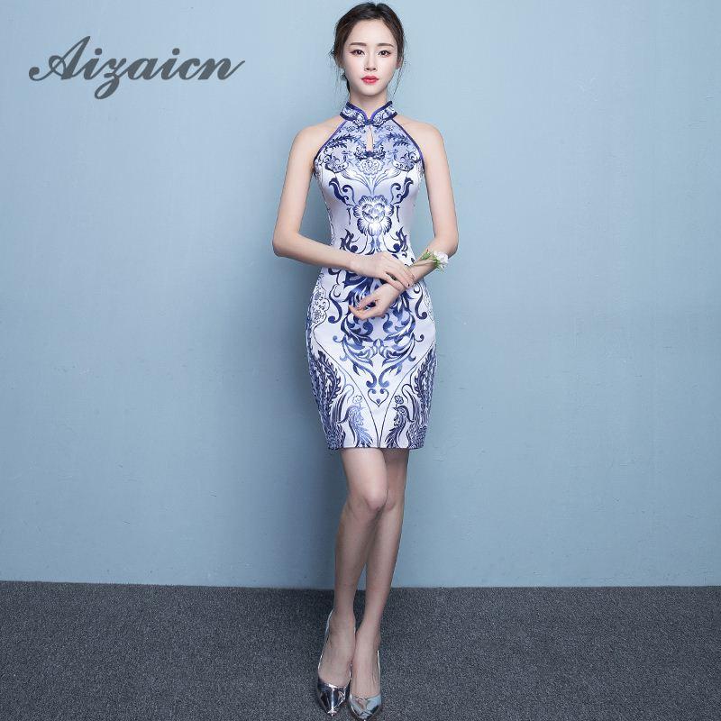 Blue Xiaqinghua фарфорлық рәсімі Cheongsam юбка - Ұлттық киім - фото 2
