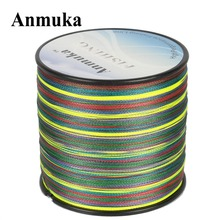 Anmuka Brand 300M 8 Strands Fishing Line Extreme Strong Braided Fishing Line PE Multifilament 20LB-80lb Saltwater/Freshwater