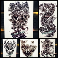 War Warrior Temporary Tattoo Greek Myth Hero Of Sparta Waterproof Tattoo Sticker 21x15CM Fake Flash Body Art Arm Tatoo Men Women