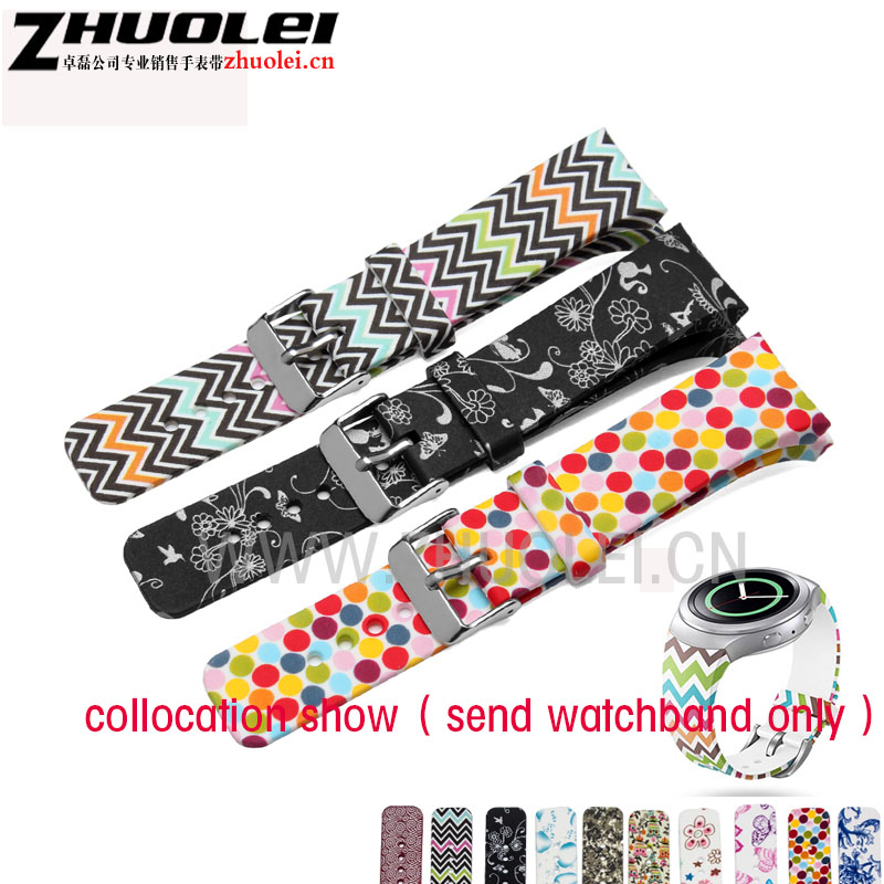 for Samsung Galaxy Gear S2 R720 Promotion high quality waterproof silicone bracelet watch 24mm colorful rubber watchband straps