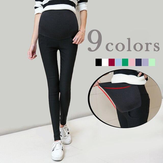 9 цвет 2017 новый тонкий брюки для беременных длинный отрезок хлопок брюки комбинезоны для беременных Узкие брюки беременные Моды