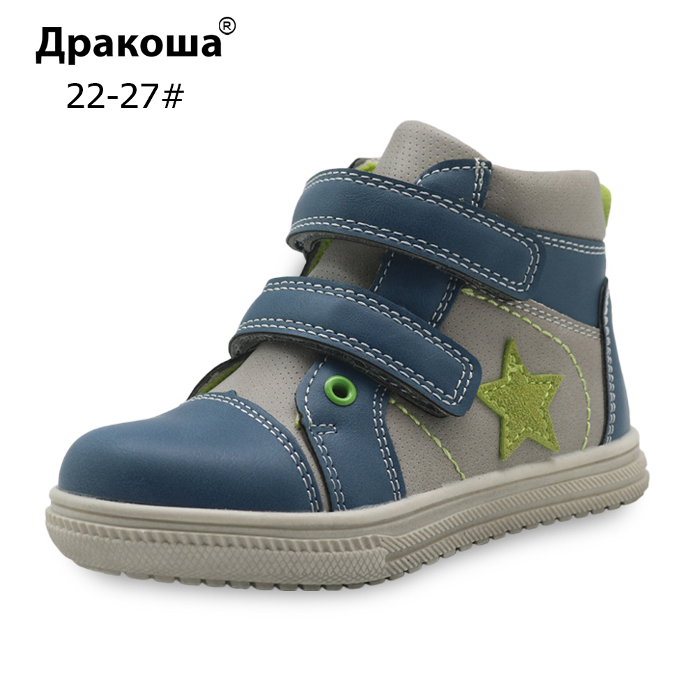 Apakowa Spring Autumn Children's Shoes Pu Leather Boys Ankle Shoes Patched Toddler Kids Flat Martin Boots For Boys Eur 22-27