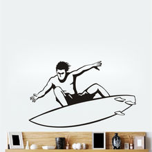 Surfing Boy Vinyl Wall Stickers Waterproof mural Exciting Sport Boys Bedroom Removable Art Sticker For GYM Teens Bedroom SA013B