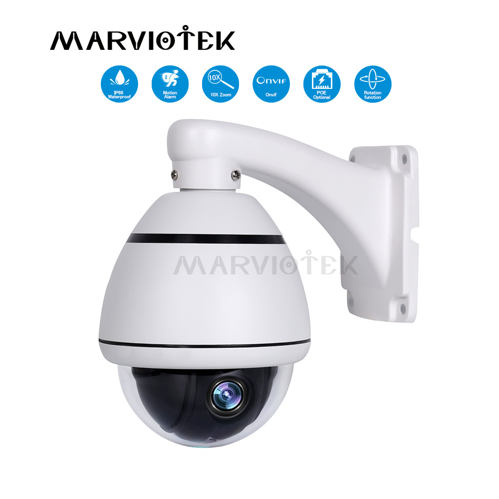 Caméra ip mini 1080 P caméra ptz 5MP caméra de surveillance vidéo 4 pouces zoom 4X caméra ip dôme haute vitesse PTZ POE en option