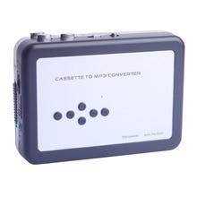 Кассетный плеер Конвертация кассеты в mp3 в SD TF карта не требуется ПК Кассетный рекордер плеер usb кассеты в mp3 Конвертация
