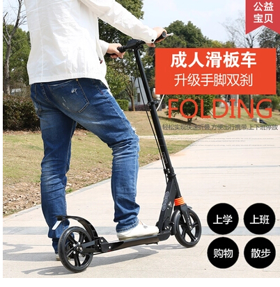 free shipping Sun Color Fold bike with Scooter With hand and foot 2 brake And Carry on Bag Included, CE was approved