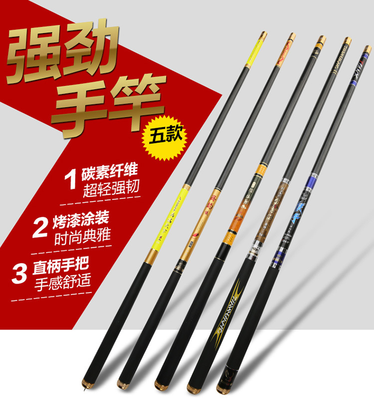 Stream rod Short section fishing rod super-hard Ultra-light high carbon material taiwan fishing rod Non-slip 5 colors metal plug japan imported sichuan carbon fishing rod 3 6 4 5 5 4 6 3 meters ultra light ultra hard 28 rod
