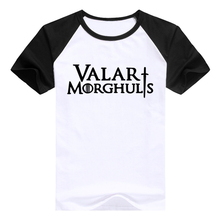 Valar Morghulis casual T-Shirt