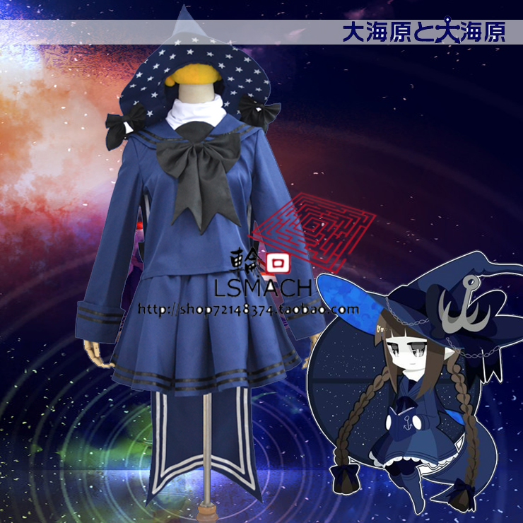 [STOCK] 2018 Anime Wadanohara and the Great Blue Sea witch Wadanohara Dress+hat+sock Cos ...