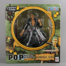 Roronoa Zoro PVC Action Figure Model 24CM