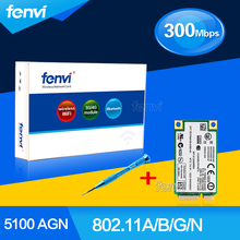 Для HP Intel 512AN_MMW 5100 AGN Dual band 300 Мбит Wireless WiFi Link Mini PCI-E карты 802.11a/b/g/n 2.4 ГГц 5 ГГц СПС 480985-001
