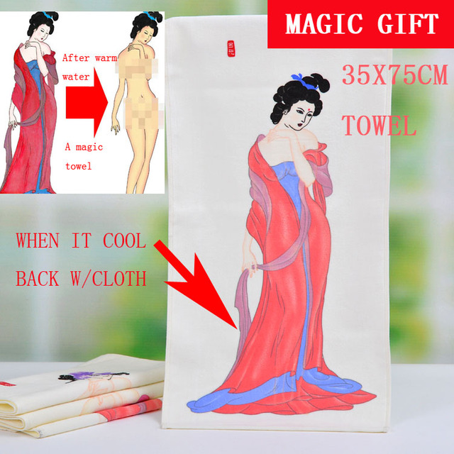 Gift Towel Change Color Funny For Boyfriend Husband Birthday Valentines Day Present Magic Creative 100 Cotton