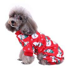 Christmas Fashion Comfortable Sets For Dogs
