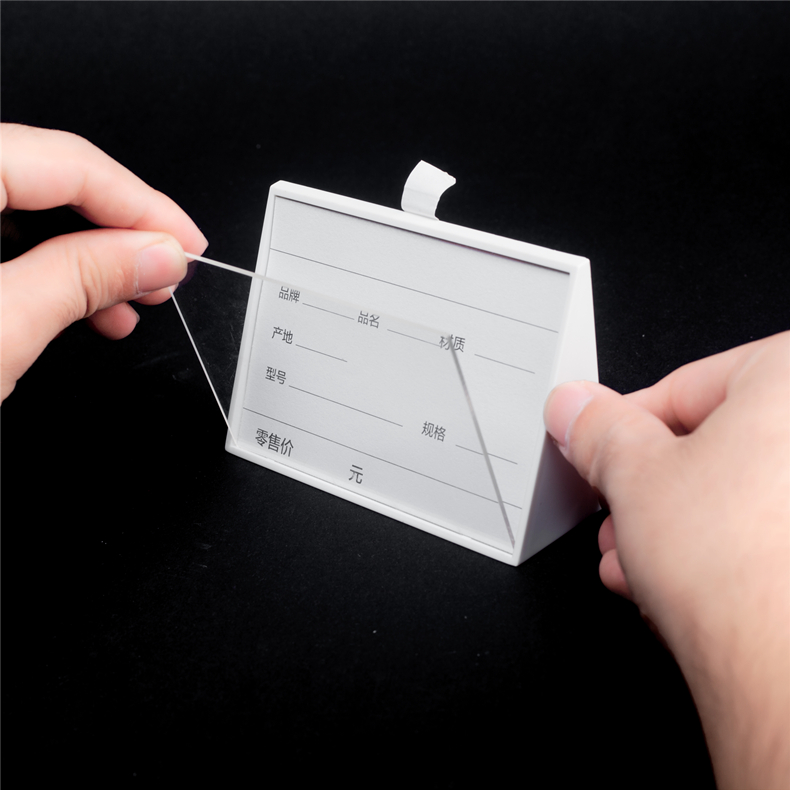 Fantastic Desk Lable Holder Price Tag Card Stand Business Advertisement  HY69