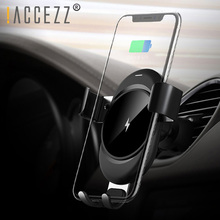 !ACCEZZ Fast 10w Wireless Charger Qi Car Charge Phone Holder For iPhone 8 XS Samsung Galaxy S8 Xiaomi mi8 Air Vent Auto Bracket