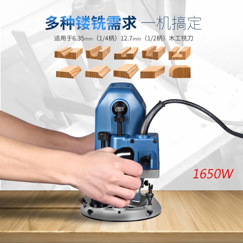 """Trimmer eléctrico de 1/2 """"y 1/4"""" Trimmer eléctrico de madera de 12.7 y 6.35 mm Enrutador de carpintería 1650W"""