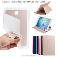 цена на Luxury Stand flip Custer Soft TPU Cover Protective Case For Samsung Galaxy Tab S2 8.0 T710 T715 T715N 8'' tablet PC+Film+OTG+pen