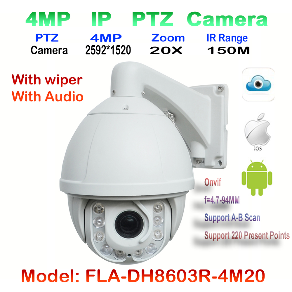 4mp Ir 150m Ptz High Speed Dome Camera H 265 Onvif 20x