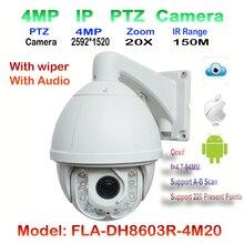4MP IR 150m PTZ High Speed Dome Camera H.265 Onvif 20X Outdoor waterproof With Wiper IP Zoom CCTV Surveillance Network Audio