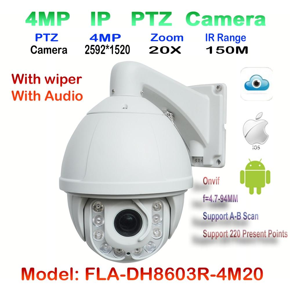 4MP IR 150 m Onvif PTZ de Alta Velocidade Da Abóbada Da Câmera H.265 20X Zoom IP Rede de Vigilância CCTV Ao Ar Livre à prova d' água Com Limpador áudio