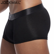 JOCKMAIL nowa seksowna bielizna męska bokserki stałe bokserki mężczyźni modalne miękkie majtki szorty męskie kufry cuecas Gay męskie majtki tanie tanio JM445 Elastan