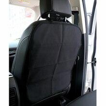 Автокресло задняя крышка защищает от грязи защиту от детей ребенка ногами Авто мест охватывает протекторы ткань Оксфорд