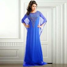 2015 Simple Muslim Evening Scoop Light Blue Moroccan Kaftan Abaya in Dubai Dress Half Sleeve Beaded Turkish Islamic Clothing