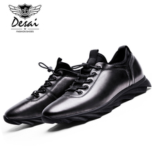 DESAI New Arrivals Comfortable Breathable Plate Shoes Men Simple Atmosphere Wearable Genuine Leather Casual Shoes D163913-03
