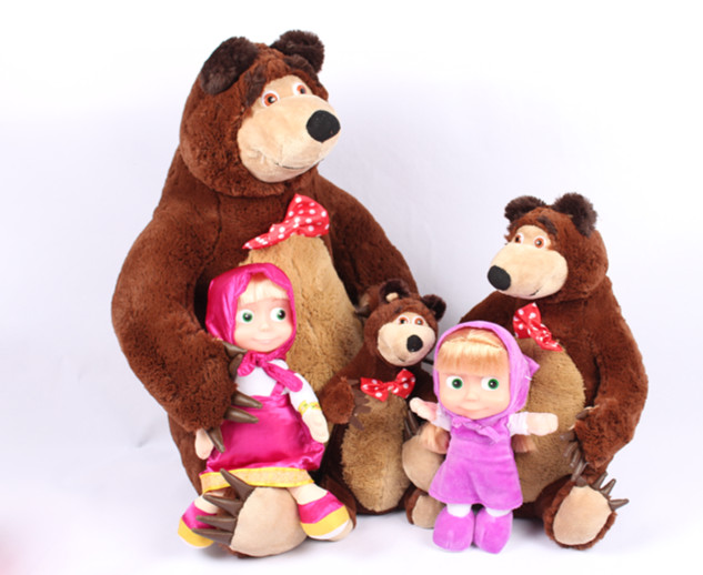27cm,37cm,45cm Electronic pet Marth AND BEAR Musical Speaking Action Figure Doll Toy Boneca Kids toy Gift