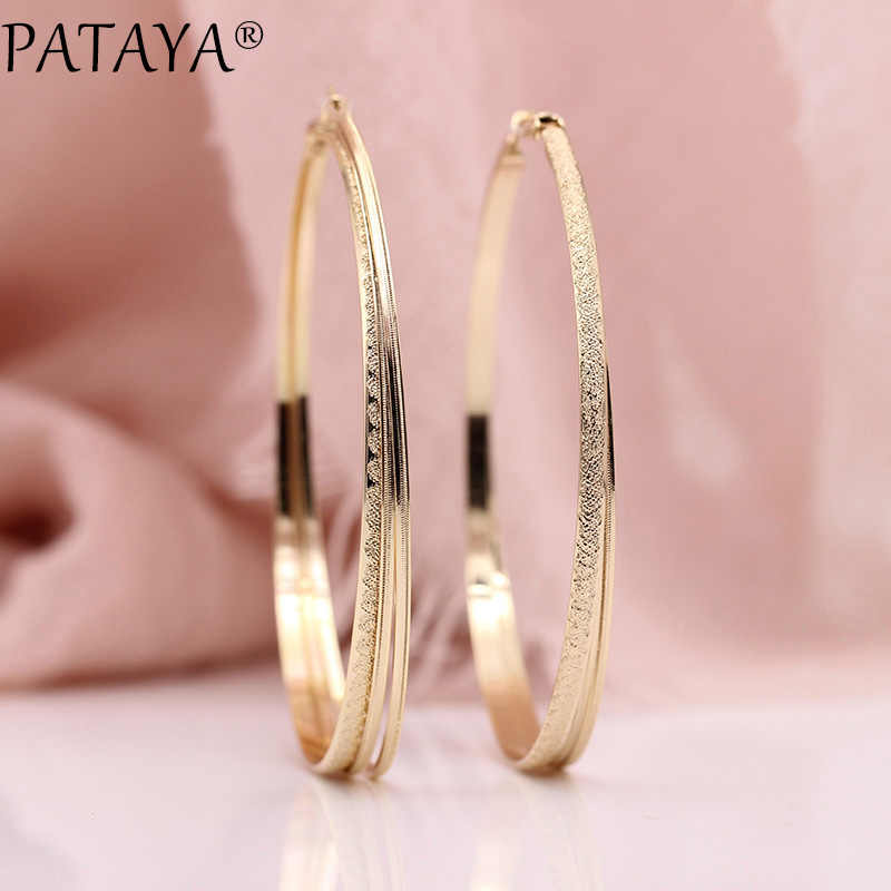 PATAYA New Arrivals Unique Round Circle Earrings Women Fashion Wedding Party Jewelry 585 Rose Gold Noble Hyperbole Big Earring