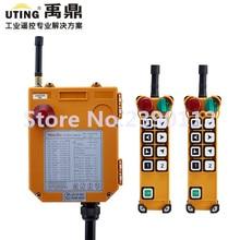 Промышленной беспроводной redio дистанционного управления F24-8S для подъемного крана 2 передатчик и 1 приемник