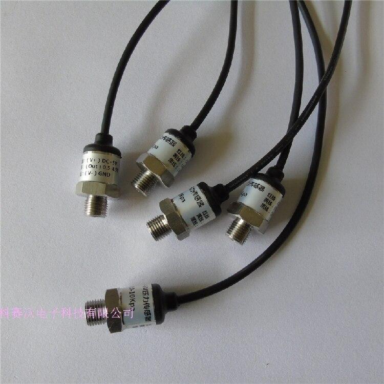 Купить с кэшбэком 40KPA pressure sensor 0-4 m liquid level sensor