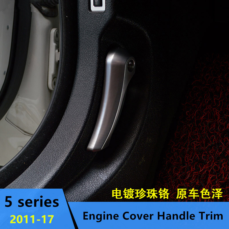 Car Head Engine Cover Handle decoration for BMW 5 Series F10 F18 520 523 525 2011 17 Chrome ABS Interior accessories