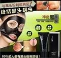 Pilaten угорь маска отбеливающая против старения против морщин глубоко для ухода за кожей лица маска 2 шт.