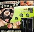 Pilaten removedor de cravo máscara de clareamento Anti envelhecimento Anti rugas cuidados com a pele limpeza profunda lama negra máscara Facial 2 PCS