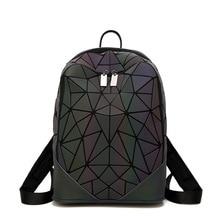 Women Backpack Mochila Geometric Luminous Backpacks