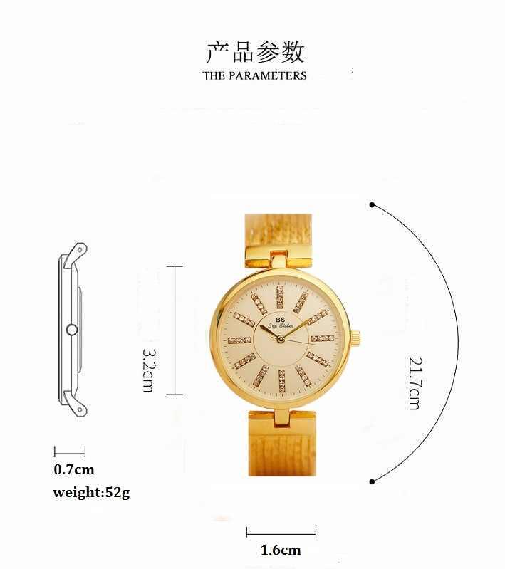 BS Лидирующий бренд, золотые ЖЕНСКИЕ НАРЯДНЫЕ часы с бриллиантовым циферблатом, женские часы, женские модные повседневные часы для девушек, Montre Femme