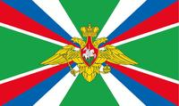 Russian Army The Border Service Of Russia Flag 3ft X 5ft Polesyter Banner Flying 150 90cm