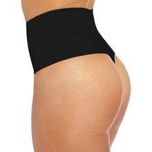 2017 S 2XL plus size post partum women elastic underwear Seamless Mid Waist Thong Shaper butt