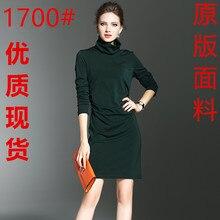 2017 New Winter Fashion Women dress Turtleneck Packet Buttock Fold Render Dresses Red Black Dark Green 1700