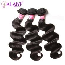 Klaiyi brasilianska hårvävknippen Kroppsvåg Naturlig färg Mänskligt hårförlängning 8-30 tum Remy Hair 3 pieces / lot kan färgas