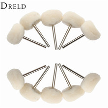 "10Pcs Dremel Accessories 1/8"" Shank Wool Polishing Head Grinding Jewelry Metals Wheels Felt Brushes for Rotary Tool Accessories"