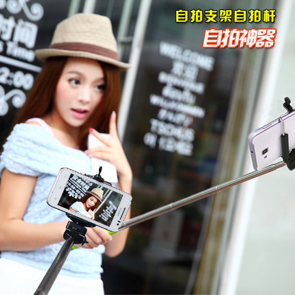 COOL  Multi-function Mobile Phone Selfie Holder WIth Bluetooth Remote Camera Shutter Selfie for all of mobile phone