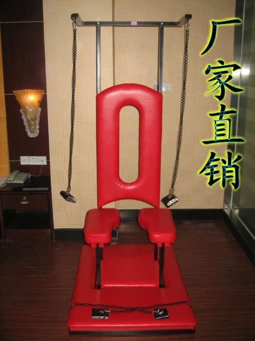 Chinese Factory Hotel Customer Appeal Furniture The Devil Chairs Sm Sex Chair The Couple Chair