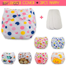 1pc Baby Diaper Cover and 3pcs Baby Nappy Newborn Baby Clothes Diaper Cover Adjustable Reusable Washable Nappy Changing
