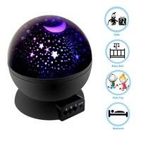 Coquimbo 별이 빛나는 하늘 프로젝터 LED 밤 빛 360 360도 회전 배터리 운영 로맨틱 스타 달 램프