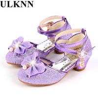 ULKNN Children S Shoes Spring And Summer Princess Latin Dance Shoes Girl Soft Soled Dance Shoes