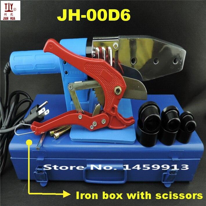 JIAN HUA 4 комплекта штамповочные головки 20-32 мм паяльник для паяльных труб, инструмент для сварщика труб, сварщики водонагреватель трубки - Цвет: Iron box with cut
