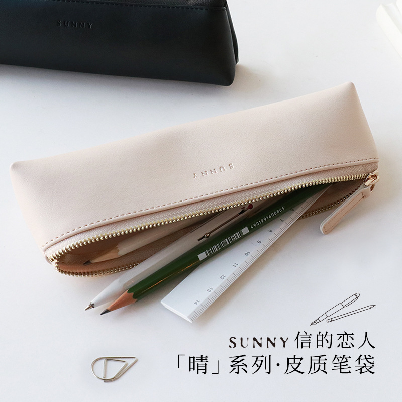 Concise Grey Tone Cortex Triangle Pencil Case Quality Pencil Bag Office School Supplies Stationery Gift Cute